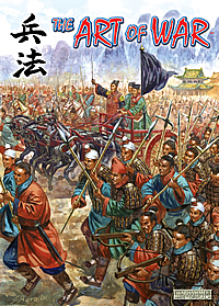 warhammer ancient battles shieldwall pdf